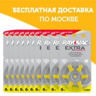Батарейки N 10 для слуховых аппаратов (60 шт.)