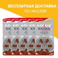 Батарейки 312 для слуховых аппаратов (30 шт.)