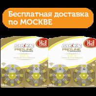 Батарейки 10 для слуховых аппаратов (24шт. + 4шт. БЕСПЛАТНО)