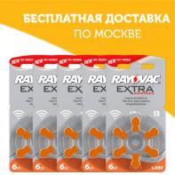 Батарейки 13 для слуховых аппаратов (30 шт.)