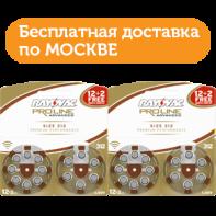 Батарейки 312 для слуховых аппаратов (24шт. + 4шт. БЕСПЛАТНО)