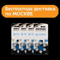 Батарейки 675 для слуховых аппаратов 24шт.
