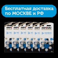 Батарейки 675 для слуховых аппаратов (36 шт.)